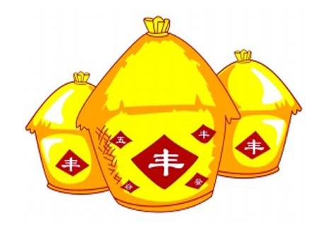 秋然米业等7户哈尔滨粮企入选国家重点支持名单