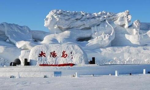 冰雪旅游品牌影响力排行榜公布 太阳岛位列第三
