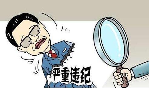 哈尔滨对青山中心卫生院院长马文彬被采取留置措施