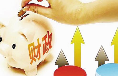 双城实现经济跨越式发展 财政总收入增长16.2%