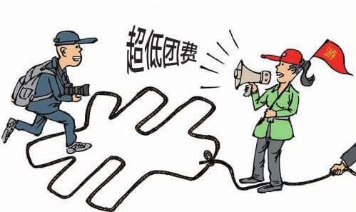 黑龙江加强冬季旅游市场综合监管 严罚不合理低价游
