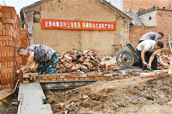 黑龙江:截至11月底已完成7.1万贫困户危房改造