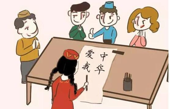 黑龙江文化工作重点抓好六项工程 建设文明新龙江