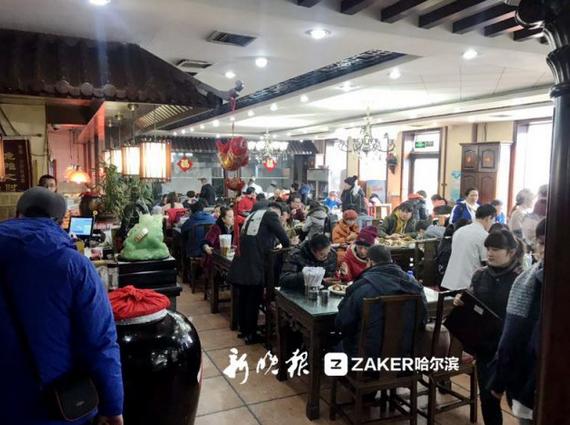 听曲赏冰品美食 今年春节15万人逛吃哈尔滨老道外