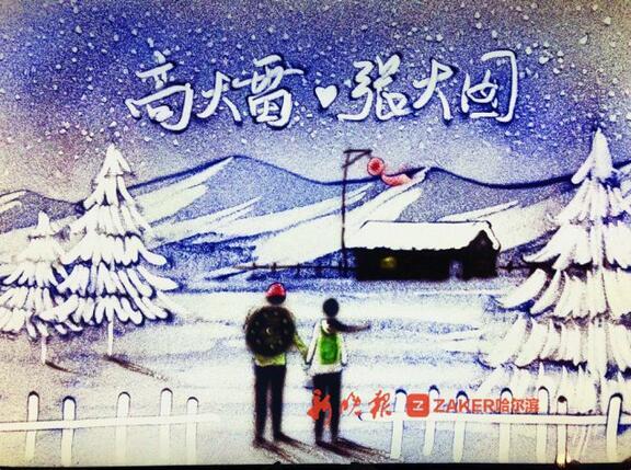 """美哭!他们这样把哈尔滨的冰雪""""带""""回家"""