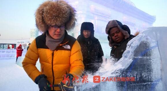 非洲网红小哥体验冬日冰城 20日冰城在芒果台秀冰雪