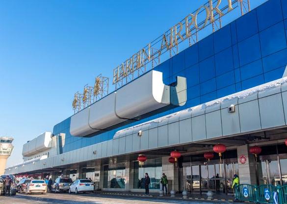 哈尔滨机场2月8日起降航班447架次 创历史纪录