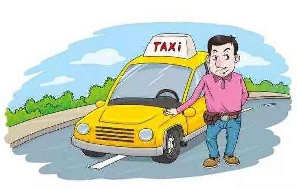 哈尔滨市明确巡游出租车经营许可证有效期为4年
