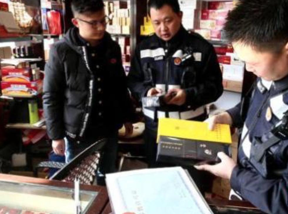 湖南2017年共查处涉烟违法行为8000余起
