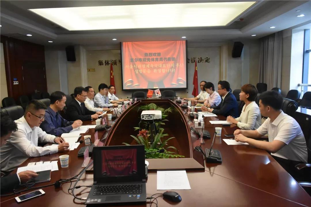 省文旅厅与韩国首尔市签订合作协议