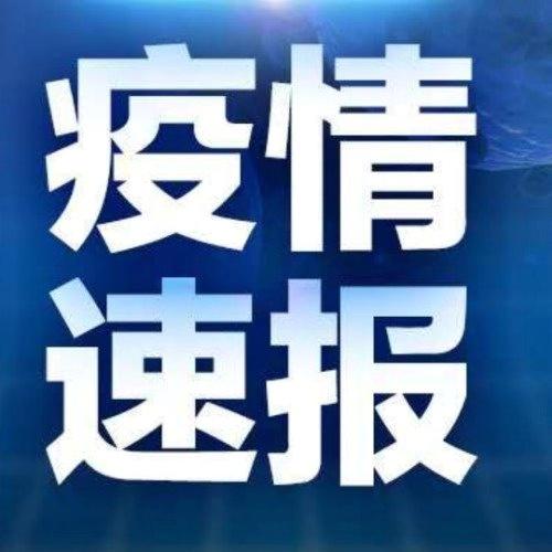 湖南新增26例新冠肺炎确诊病例,新增重症病例6例