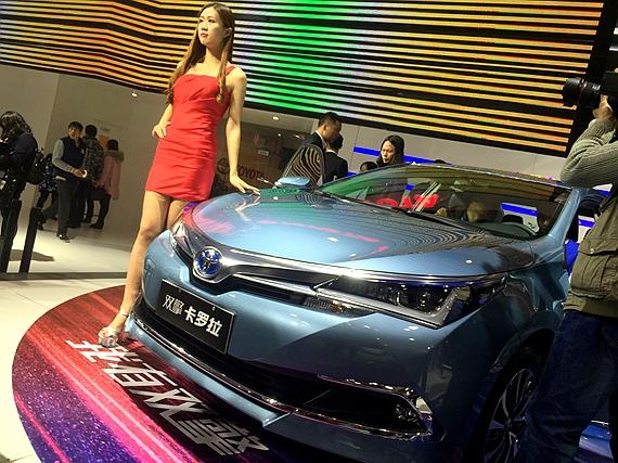 卡罗拉双擎湖南国际车展全新上市