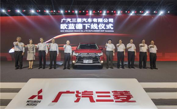 欧蓝德长沙正式下线诠释SUV世家专业品质