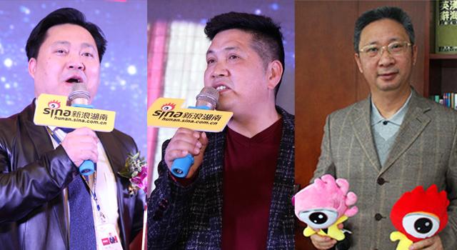2016新浪湖南教育领袖人物获得者