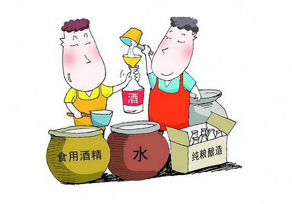 湘潭岳塘区一假酒销售窝点被端 查获假冒名酒243瓶