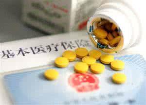 36种谈判药品被纳入医保目录 湖南人能用医保报销了