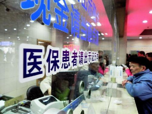 湖南特困人员就医报销比例提高10% 8月1日起执行