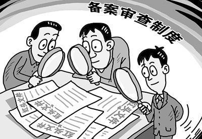 湖南省政府决定废止34件省政府规章
