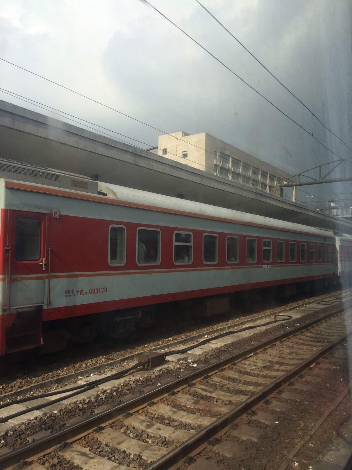 湘潭火车站实施新列车运行图 多列旅客列车调整