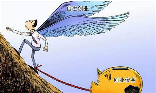 湖南3年发放创业担保贷款73.47亿元 扶持近7.38万人