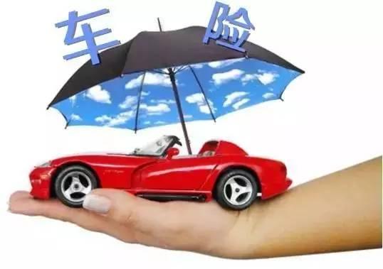 买车险不得不看这个! 湖南保监局发布车险好评榜