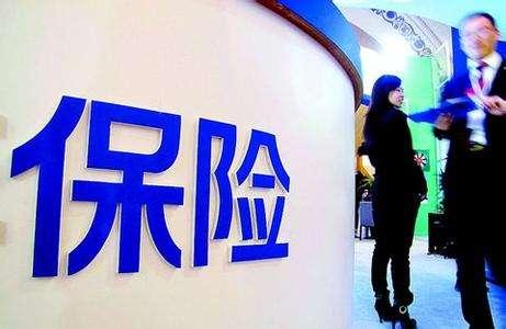 """11月1日起湖南保险行业全面实施""""双录""""销售保险"""