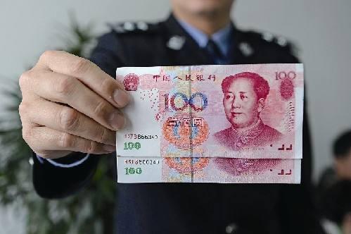 湖南13人打印造假币网络贩假币获刑 最重判14年