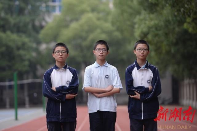 三胞胎同时直升长沙市一中 来听听学霸们的学习经验