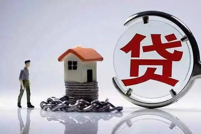 上半年湖南省各项贷款快速增长,房贷增速放缓