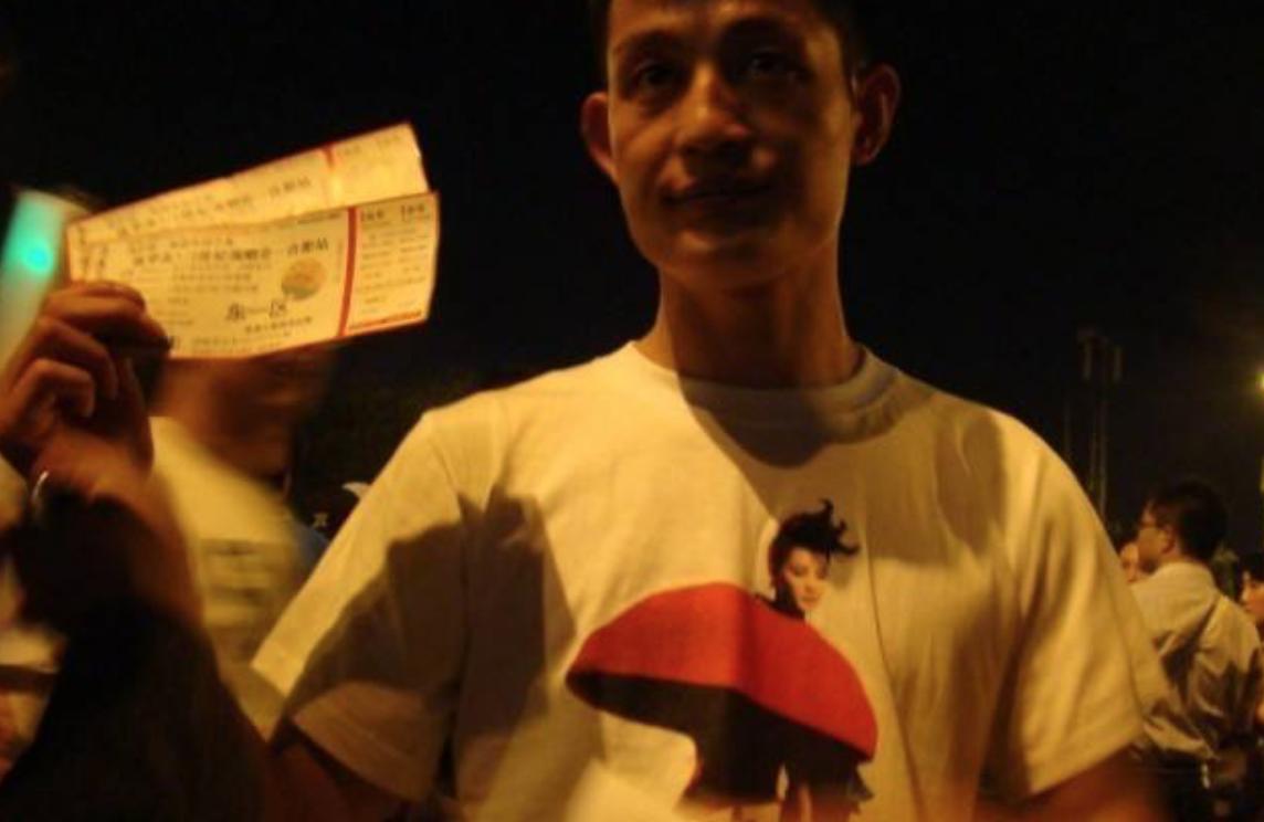张学友又立功!湖南郴州演唱会两黄牛倒卖假票被抓