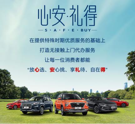 每天一杯咖啡钱轻松享爱车 北京现代送宠溺