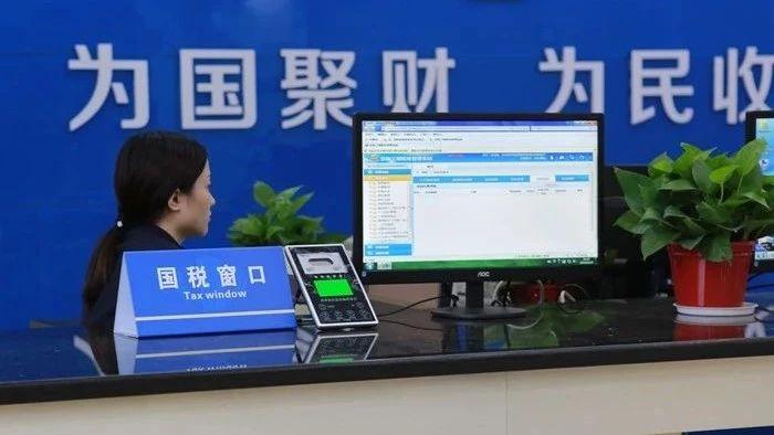 国家税务总局湖南省税务局挂牌成立