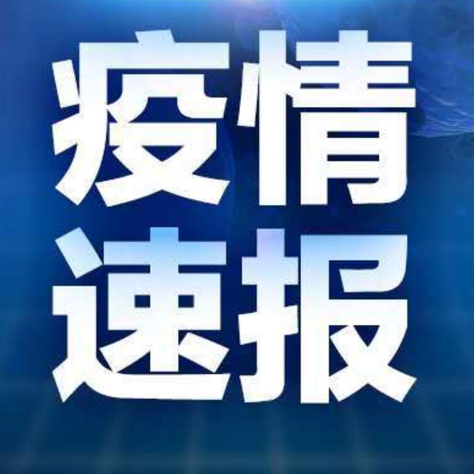 好消息!长沙市4名确诊病例集体出院 累计治愈6人