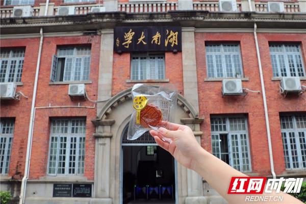 湖南大学紧急定制月饼免费发放给学生