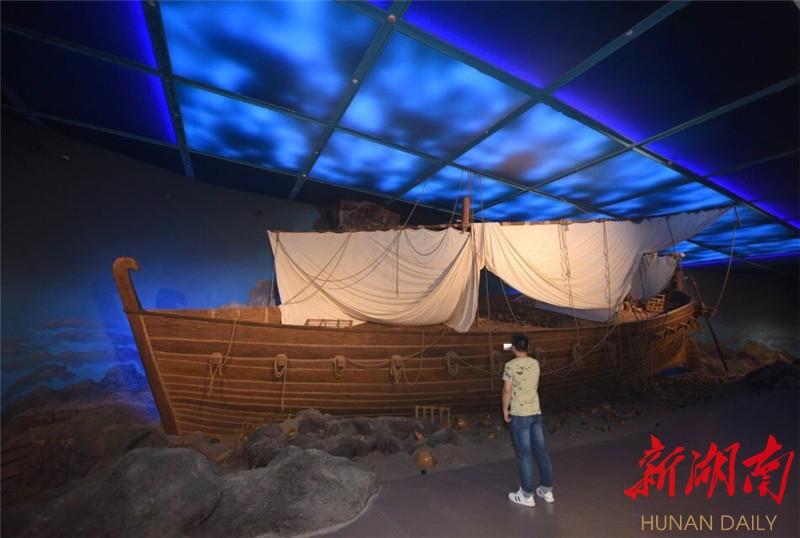 """长沙铜官窑博物馆开馆 等比例还原""""黑石号""""面世"""