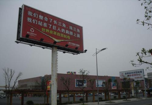 怀化严整擅自设置的户外广告 三日内拆除3676平米