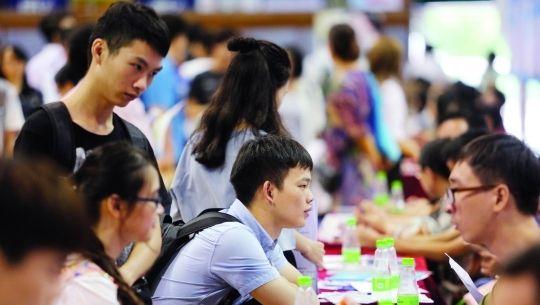 国大中城市联合招聘高校毕业生专场(湖南站)举办