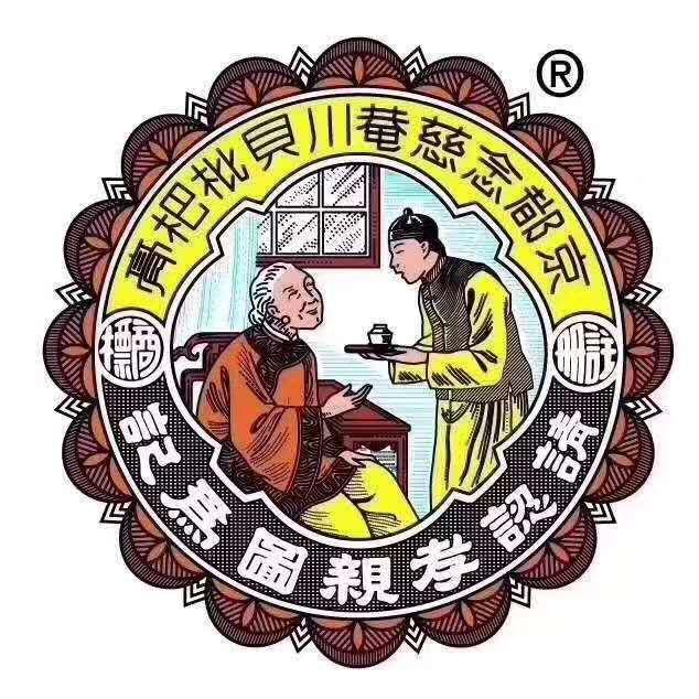 京都念慈菴川贝枇杷膏