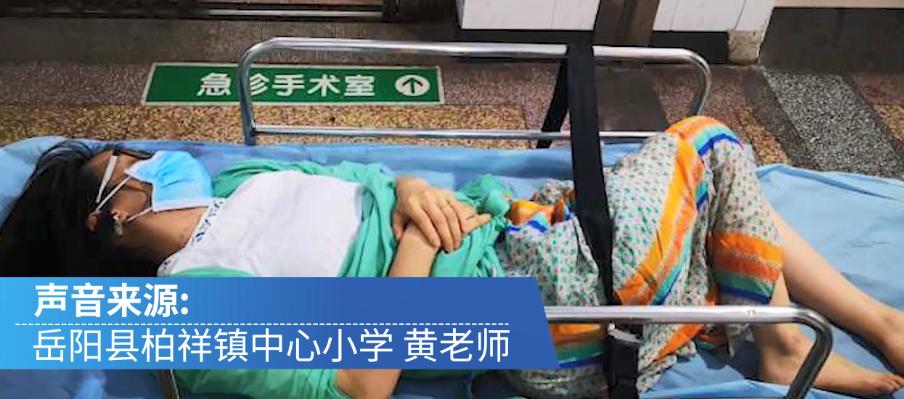 岳阳一女教师备孕期在校内被打致轻伤二级,打人者已刑拘