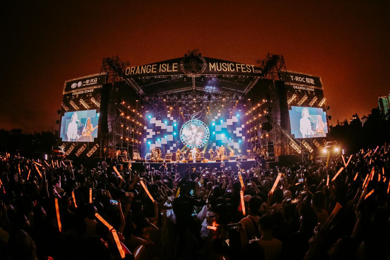 2019橘洲音乐节 郭顶、后海大鲨鱼、茄子蛋嗨翻橘洲沙滩乐园