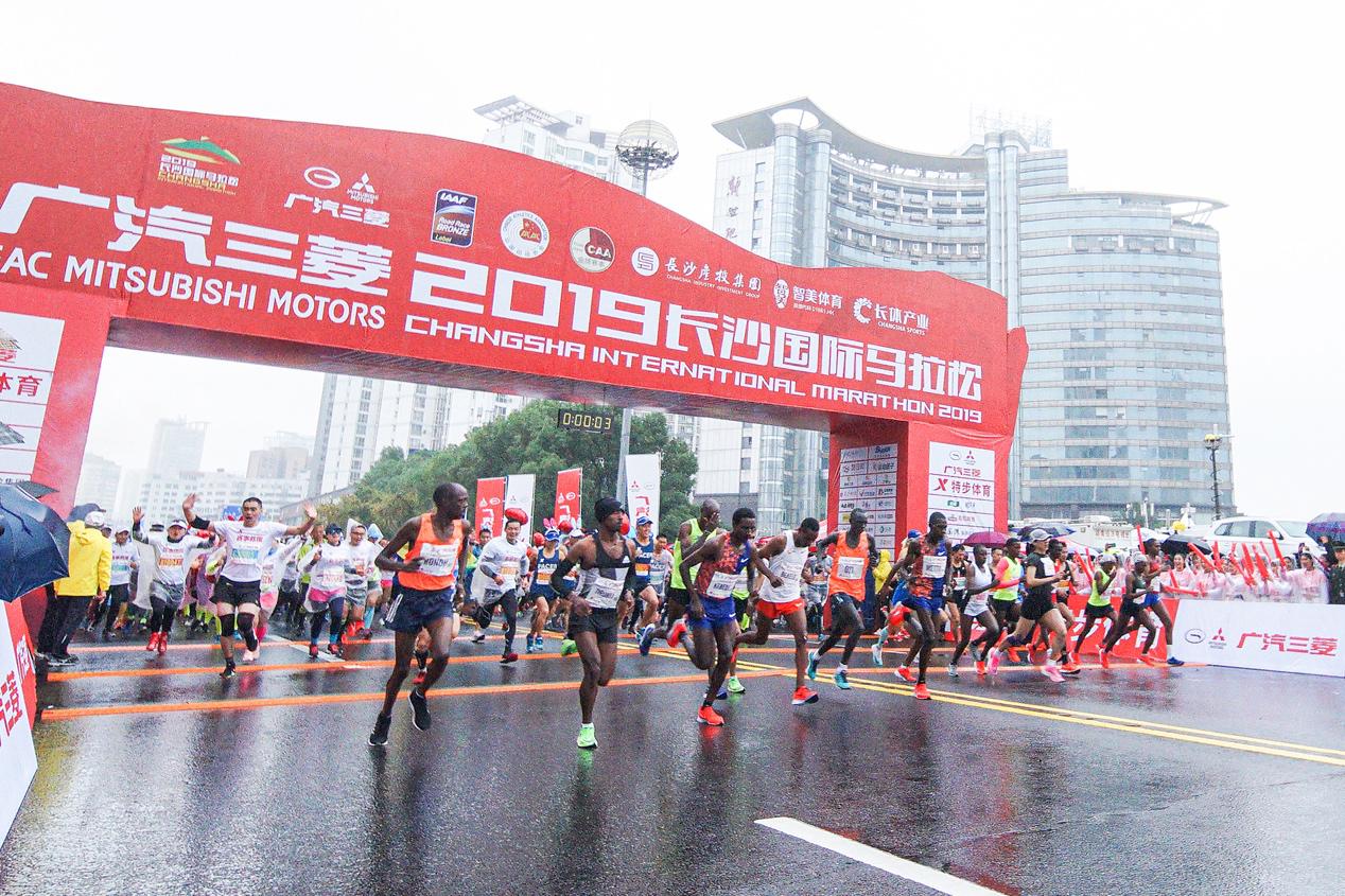 广汽三菱2019长沙国际马拉松圆满结束