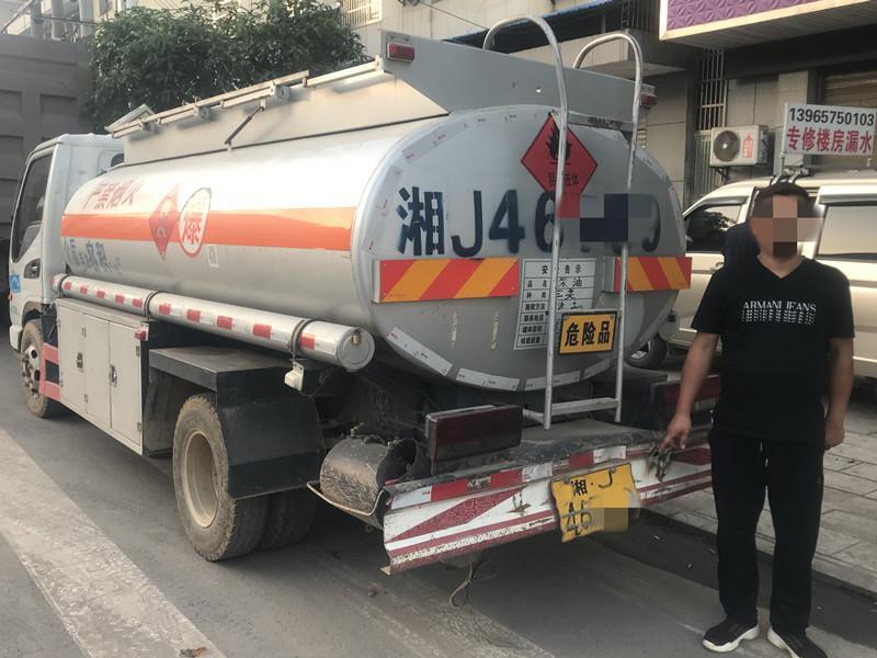 押运员趁司机休息违法开油罐车 自称20年驾龄胆子大