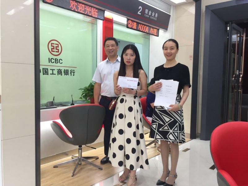 工行湖南分行成功办理湖南省取消企业银行账户许可后首笔开户