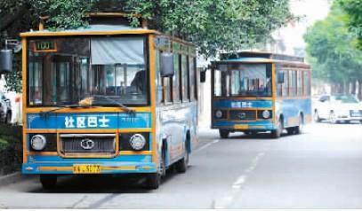 长沙首批12条社区巴士线路公示 看经过你家附近没?