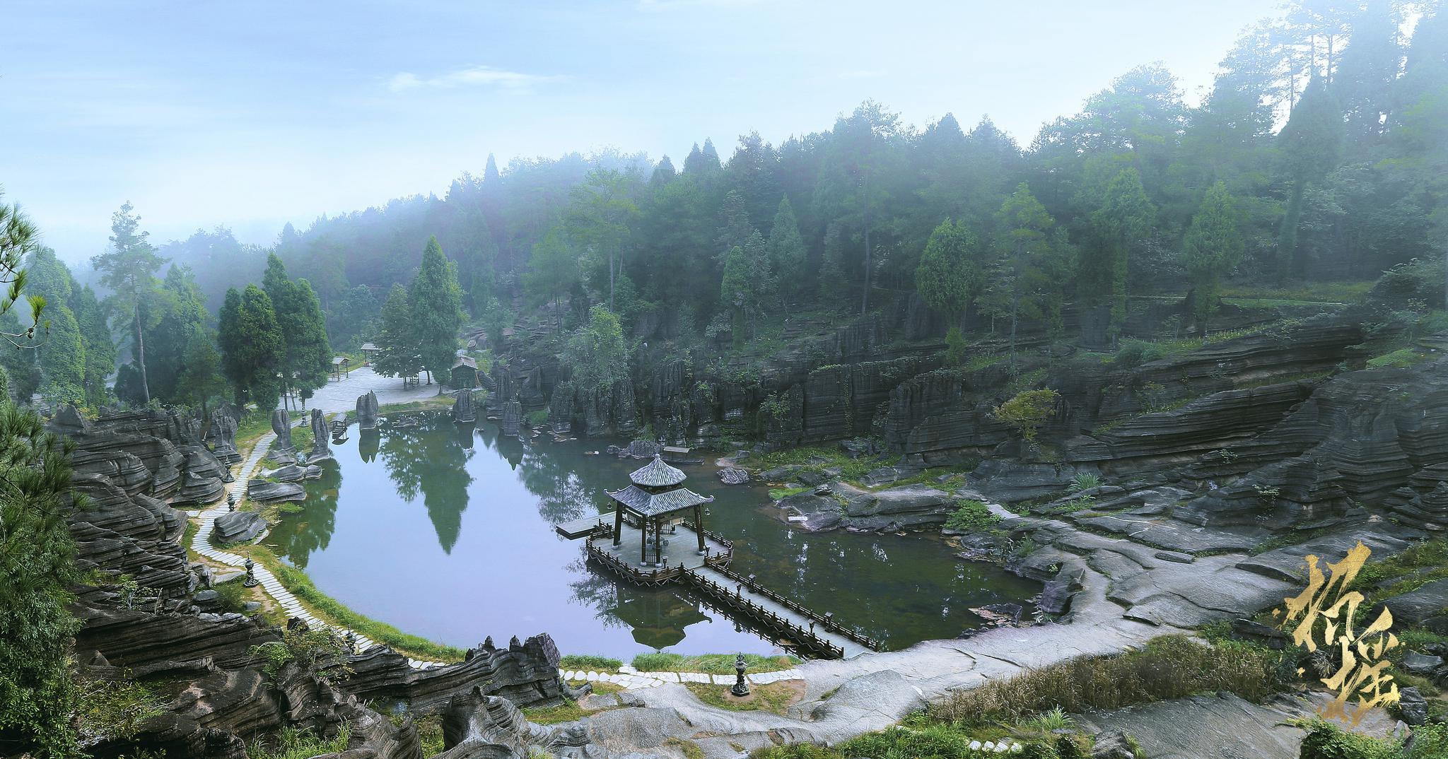芙蓉镇·红石林度假区的盛世美颜