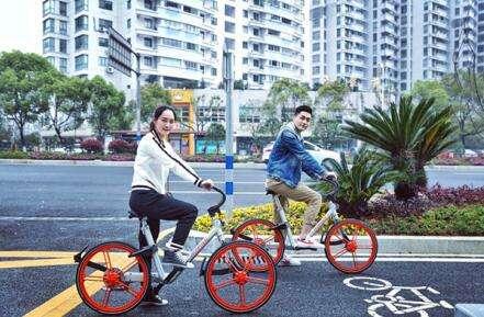 一年骑行累计超1.3亿次 长沙首次发布共享单车出行报告