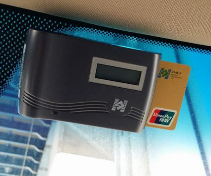 湖南ETC车主注意!高速通行费可以开电子发票啦