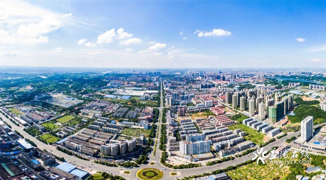 湖南5G发展高峰论坛开幕!