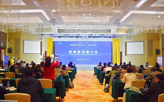 湖南旅游推介会在京举行