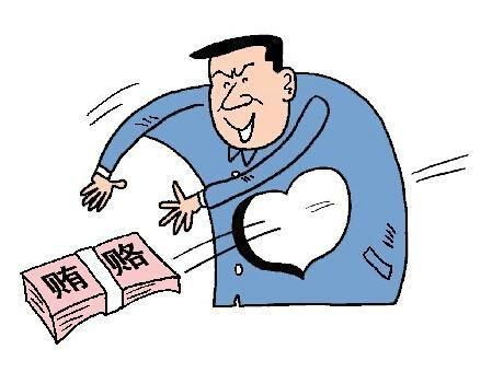 湖南一职院院长受贿680万获刑11年:通过职称评定等谋利